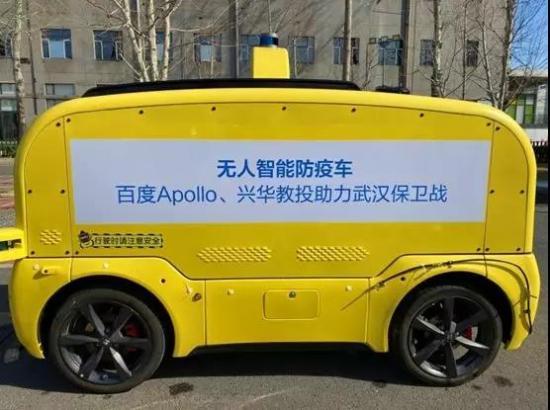 11部委发文《智能汽车创新发展战略》,百度Apollo喜迎历史机遇-阿里汽车