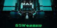 充电快、续航久,腾讯黑鲨游戏手机3为5G打造续航专利技术