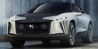 外观内饰极度科幻 DS发布全新概念车官图