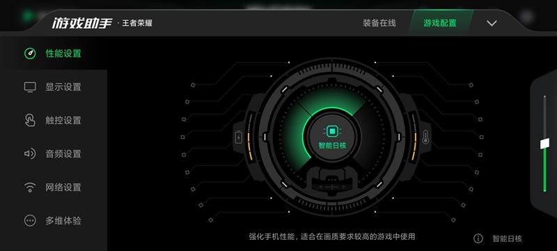 Screenshot_2020-03-02-14-16-17-285_com.blackshark.gamelauncher