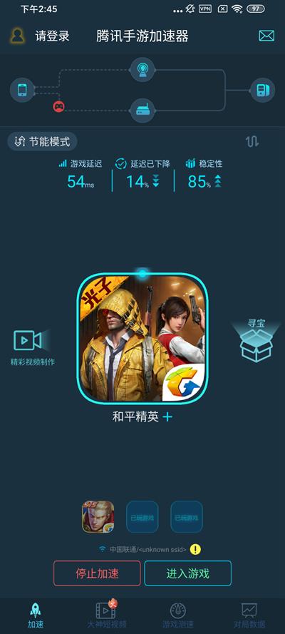 Screenshot_2020-03-02-14-45-50-770_com.tencent.cmocmna