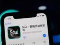 驱动晚报|国家卫健委:中国本轮疫情流行高峰已经过去;Soul运营合伙人被批捕