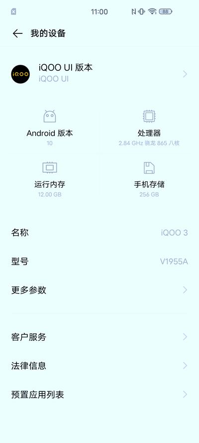Screenshot_20200310_110002