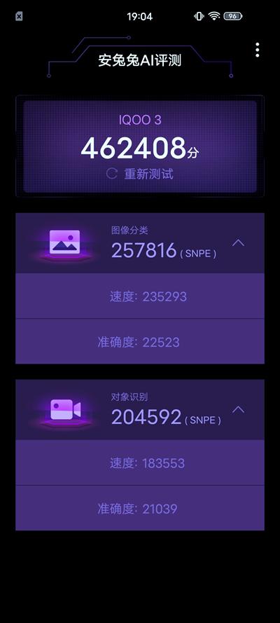 Screenshot_20200309_190418