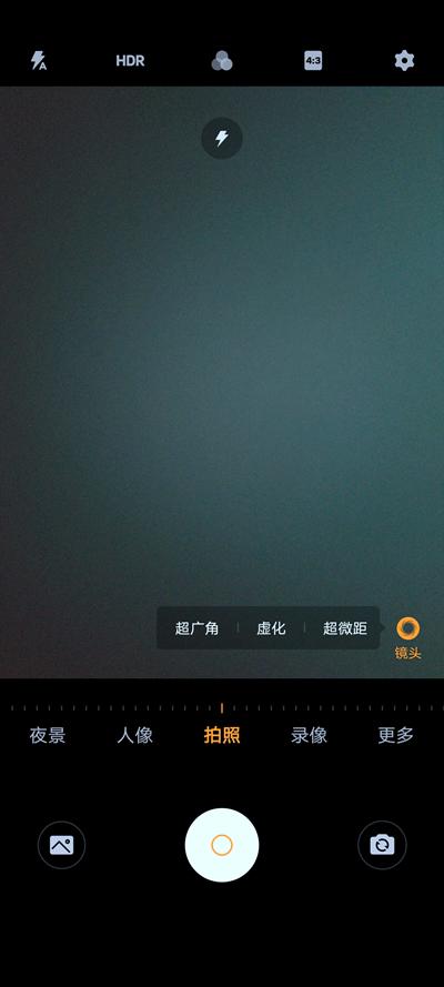 Screenshot_20200310_110119