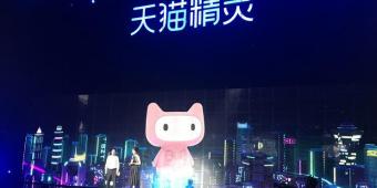2019中国智能音箱数据出炉:寡头垄断市场,阿里勇夺第一