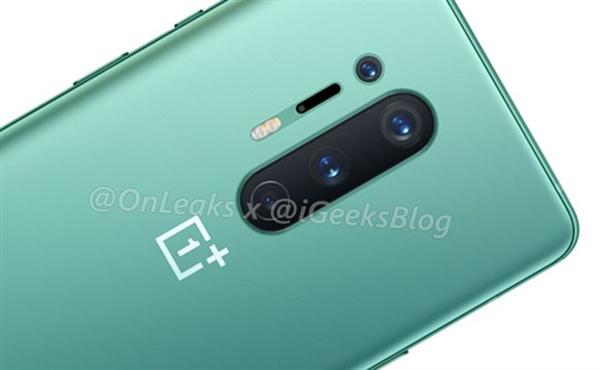一加8 Pro 360°官方渲染图曝光:绿色抢眼、屏幕黑边有对称美感