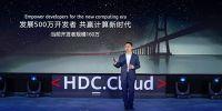 华为宣布2020年投入2亿美元推动鲲鹏计算产业发展,已有160万华为云开发者