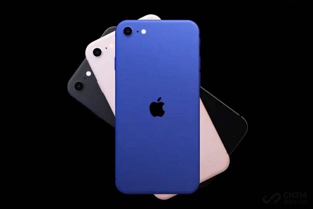 iPhone 9再生变:价格不便宜 外观大换脸