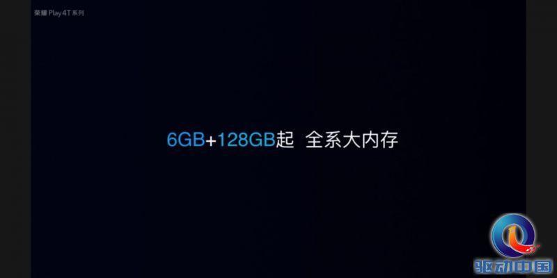 QQ图片20200409202620