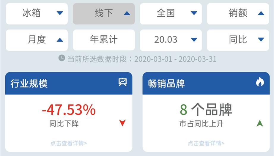 Screenshot_2020-04-13-14-28-43-97_副本.jpg