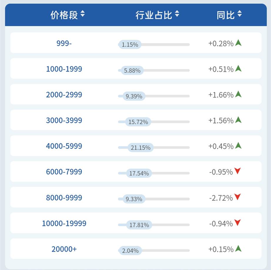 Screenshot_2020-04-13-14-29-02-70_副本.jpg