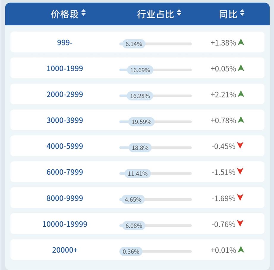 Screenshot_2020-04-13-14-29-04-58_副本.jpg