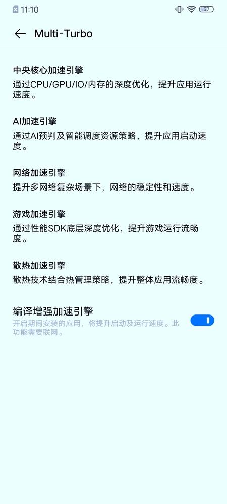 Screenshot_20200407_111002
