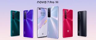 華為nova7系列正式發布:3200萬前置追焦雙攝+麒麟985 ,2999元起售