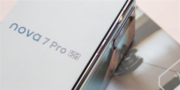 5G自拍視頻旗艦 nova7 Pro全面評測