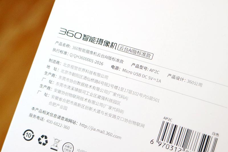 产品 (8)