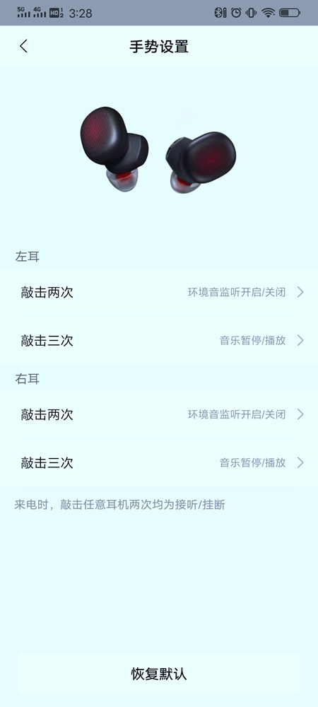 Screenshot_20200429_152802