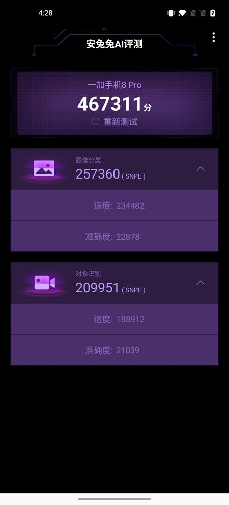 Screenshot_20200511-162843
