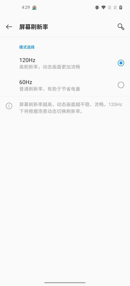 Screenshot_20200511-162948