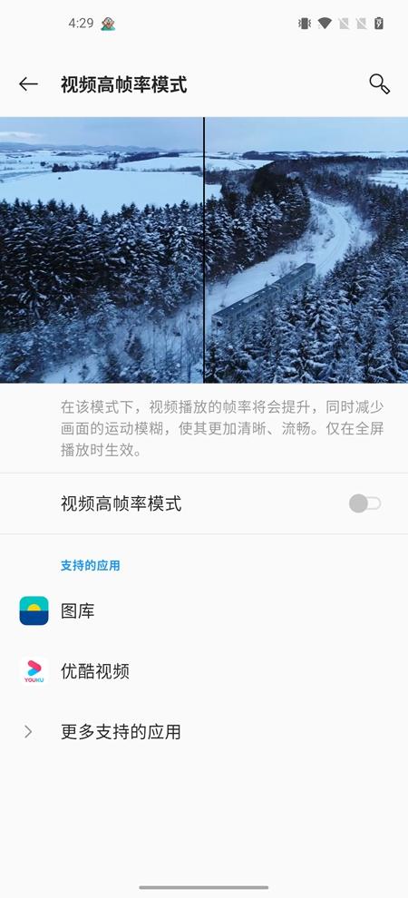 Screenshot_20200511-162940