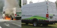 深圳电动货车追尾后着火司机身亡,电池安全性必须得到重视