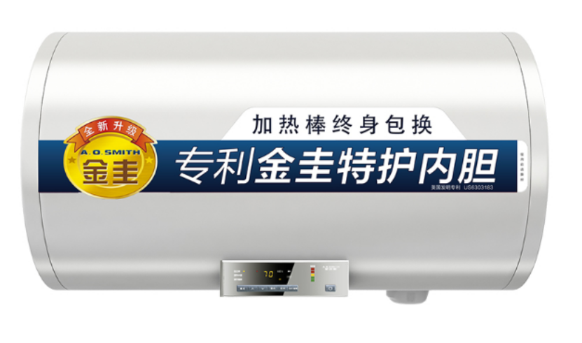 【WHY】0511热水器品牌关注用户用水健康1026.png