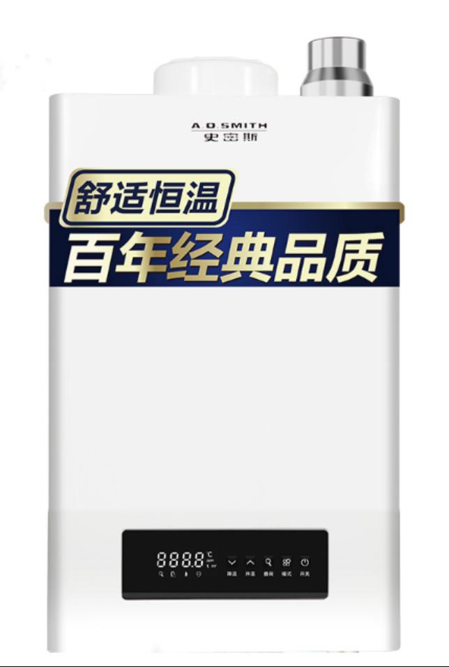 【WHY】0511热水器品牌关注用户用水健康640_副本.png