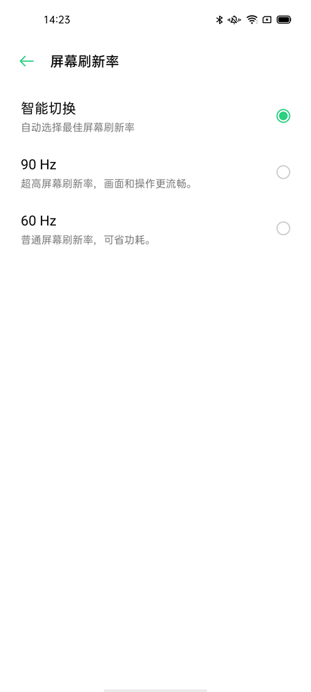 Screenshot_2020-06-17-14-23-38-02