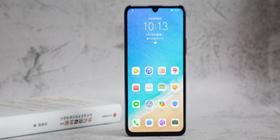 华为畅享20 Pro评测:一款真正意义上的千元5G全能精品