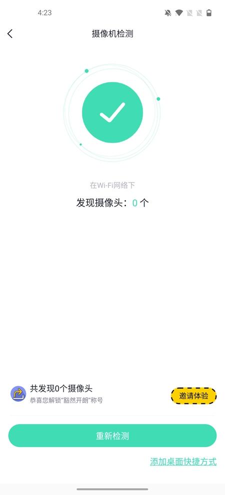 app (11)
