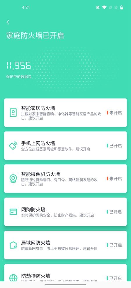app (10)