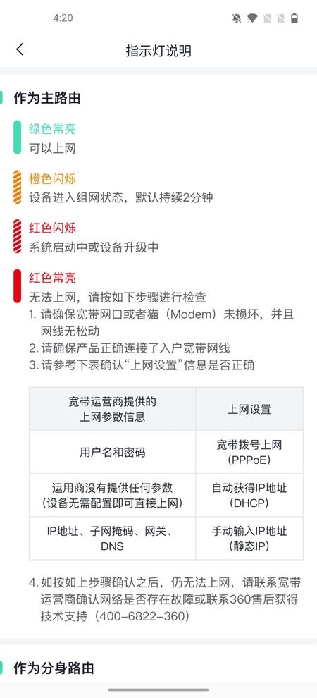app (8)