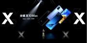 超能大屏荣耀X10 Max正式发布:5G双模六频,1899元起售