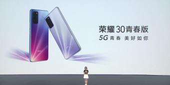 荣耀30青春版全新发布:90Hz屏+4800万AI三摄,支持5G双模六频全网通