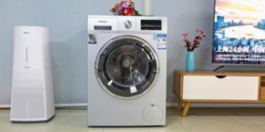 西门子IQ300洗烘一体机体验:一站式清洗烘干 高效又省心