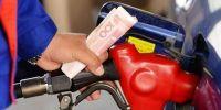 油价或将两连涨 还没加油的朋友得抓紧了