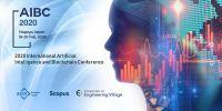 2020世界人工智能大会 马云:AI应该翻译为机器智能