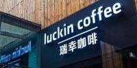 瑞幸咖啡正式罢免董事长陆正耀,任命郭谨一为新董事长