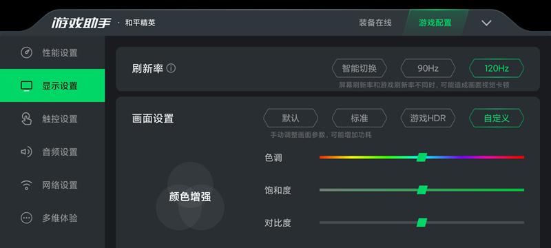 Screenshot_2020-07-30-16-56-38-261_com.blackshark.gamelauncher