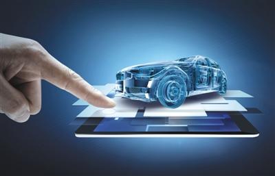 2020新势力造车企业TOP5