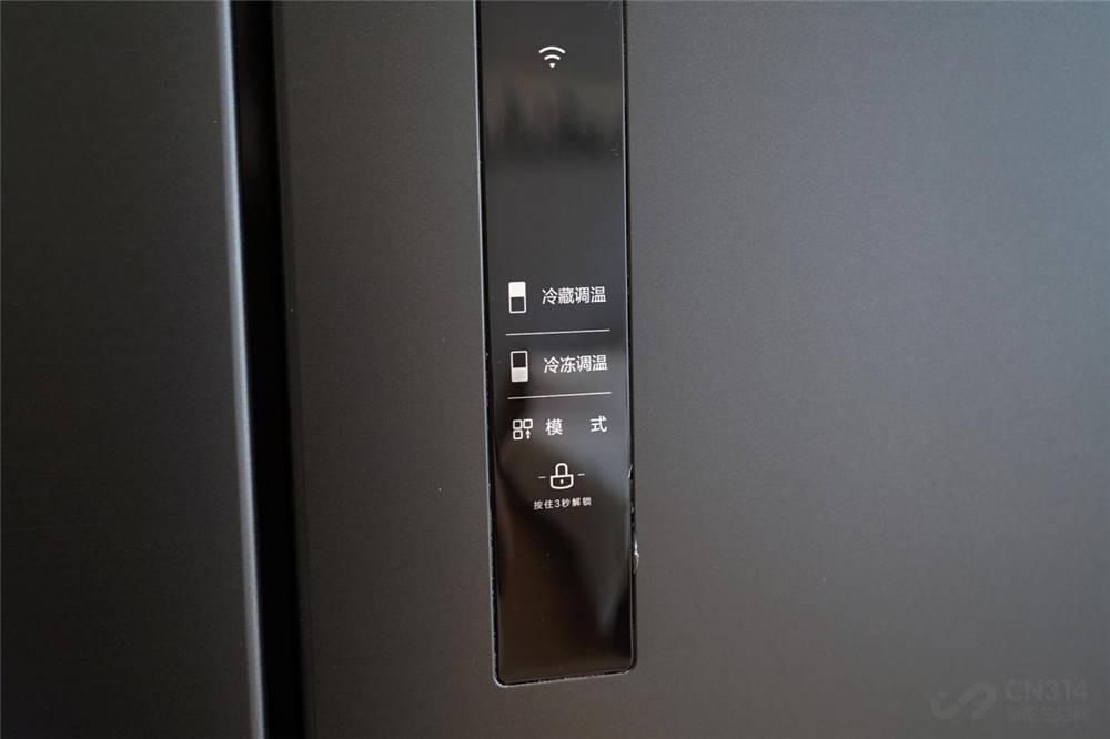 芒果测试新旧冰箱保鲜差距 看到结果动心