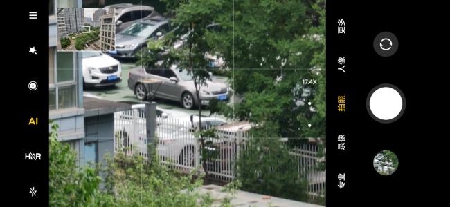 Screenshot_2020-08-14-10-50-48-037_com.android.camera