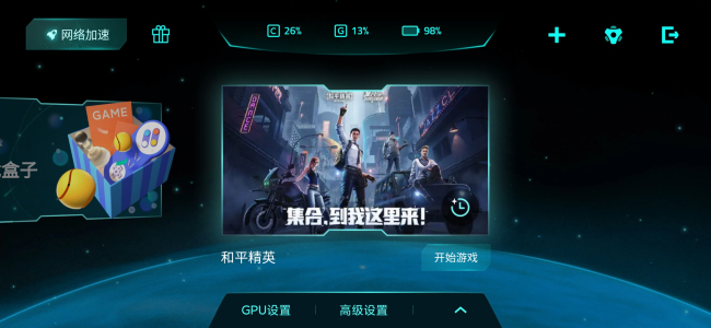 Screenshot_2020-08-14-01-47-49-891_com.miui.securityadd