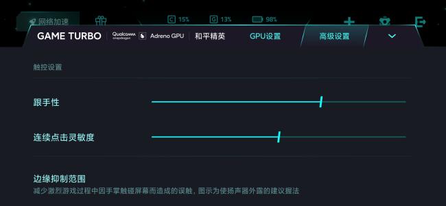Screenshot_2020-08-14-01-48-12-297_com.miui.securityadd