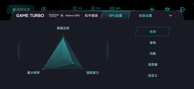 Screenshot_2020-08-14-01-48-01-443_com.miui.securityadd