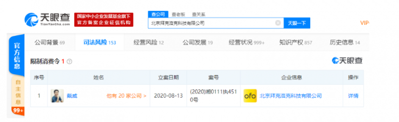 QQ浏览器截图20200828174242