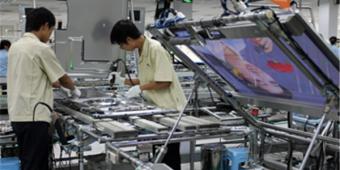 三星或将出售天津电视工厂,这究竟是怎么一回事?