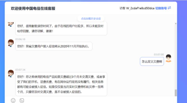 QQ浏览器截图20201012154916