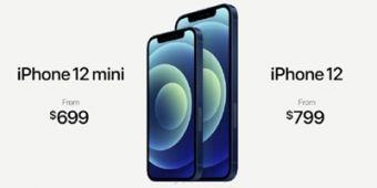 iPhone 12 Mini/iPhone 12售价公布:699/799美元起售
